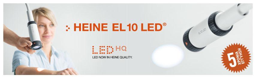 Εξεταστικός Φωτισμός Heine EL10 LED