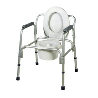 Κάθισμα Τουαλέτας-Μπάνιου Αλουμινίου AC-541