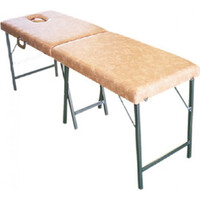 Φορητό Κρεβάτι Φυσικοθεραπείας & Massage Πτυσσόμενο