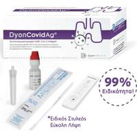 Rapid Τεστ Αντιγόνων DyonCovidAg DyonMed (Ρινοφαρυγγικό)