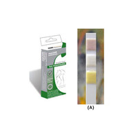 Τεστ Ουρολοίμωξης Urinary Infection test (UTI)
