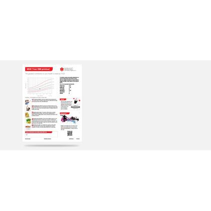 Seca Direct Print - Λογισμικό για Seca 360°