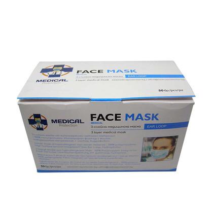 Ιατρική Μάσκα Προστασίας 3ply