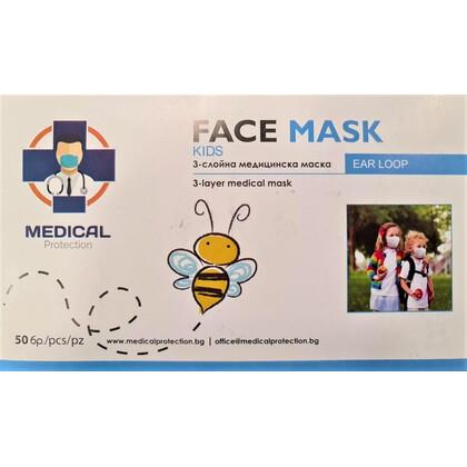Παιδική Μάσκα Προστασίας 3ply