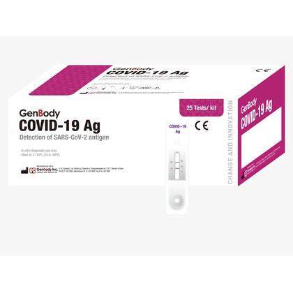 Τεστ Αντιγόνων SARS-CoV-2 COVID-19 Ag GenBody